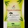 Teebaum-Öl Lippenbalsam