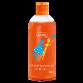 Bild: Ziaja Kids Bath & Showergel Bubble Gum