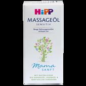 Bild: HiPP Mamasanft Massage-Öl sensitiv