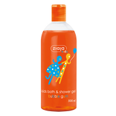 Bild: Ziaja Kids Bath & Showergel Bubble Gum