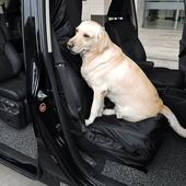 Bild: ZooRoyal Autositz Schonbezug