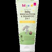 Bild: bi good Natürliche Baby Waschlotion & Shampoo 2in1 Ringelblume