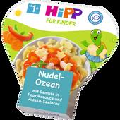 Bild: HiPP Pasta Nudel-Gemüse-Lachs