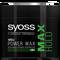 Bild: syoss PROFESSIONAL Max Hold Power Wax