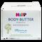 Bild: HiPP Mamasanft Body-Butter sensitiv