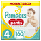 Bild: Pampers Premium Protection Pants Gr.4 Maxi 9-15kg Monatsbox