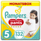 Bild: Pampers Premium Protection Pants Gr.5 Junior 12-17kg Monatsbox