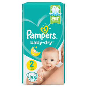 Bild: Pampers Baby-Dry Gr. 2 (4-8kg) Value Pack