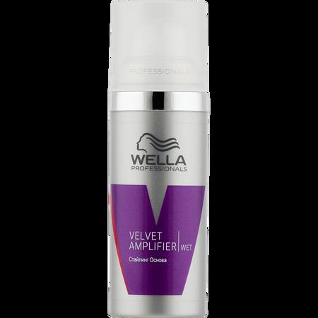 WELLA PROFESSIONALS Styling Wet Velvet Amplifier Stylingfluid