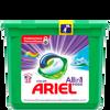 Bild: ARIEL All in 1 Color Farbschutzmittel Frühlingsfrische Pods
