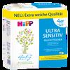 Bild: HiPP Babysanft Ultra Sensitiv Feuchttücher