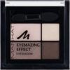 Bild: MANHATTAN Eyemazing Effect Eyeshadow rosy wood