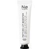 Bild: No Make Up Peptide Lip Booster
