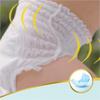 Bild: Pampers Premium Protection Pants,   Gr.6, 15+kg, Monatsbox