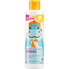 Bild: BI KIDS Kinder Sonnenmilch Ultra Sensitiv Sundro LSF 50+