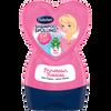 Bild: Bübchen Kindershampoo und -spülung mit Zauberglanz