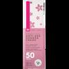 Bild: BI CARE Perfect Skin Anti-Age Sonnencreme LSF 50