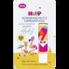 Bild: HiPP Babysanft Sonnen Lippenpflegestift