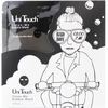 Bild: Uni Touch Bad Boy Clean-Me Bubble Maske