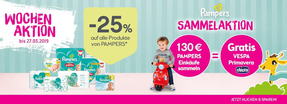 [bipa] -25% na proizvode od PAMPERS